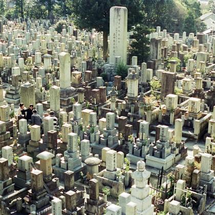 Cementerio Kyoto
